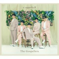 【送料無料】 ゴスペラーズ  / アカペラ2 【初回生産限定盤】(2CD+DVD)【CD】