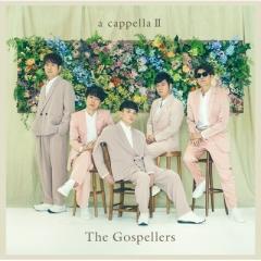 【送料無料】 ゴスペラーズ  / アカペラ2【CD】
