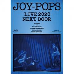 【送料無料】 JOY-POPS(村越弘明+土屋公平) / JOY-POPS LIVE 2020 NEXT DOOR (Blu-ray)【BLU-RAY DISC】