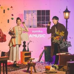【送料無料】 sumika / AMUSIC 【初回生産限定盤B】(+DVD)【CD】