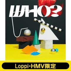 【送料無料】 いきものがかり / 《Loppi・HMV限定 マフラータオル付きセット》 WHO? 【初回生産限定盤】(+DVD)【CD】