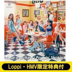 NiziU / 《Loppi・HMV限定特典付き》Take a picture/Poppin' Shakin' 【初回生産限定盤B】(+ブックレット)【CD Maxi】