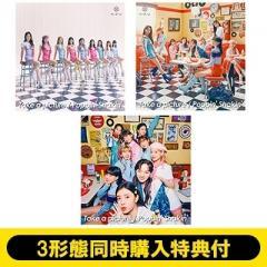 【送料無料】 NiziU / 《3形態同時購入特典付き》 Take a picture/Poppin' Shakin'【初回生産限定盤A】+【初回生産限定盤B】+【通常盤】【CD Maxi】