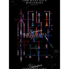 【送料無料】 欅坂46 / THE LAST LIVE -DAY1  &  DAY2-【完全生産限定盤】(Blu-ray)【BLU-RAY DISC】