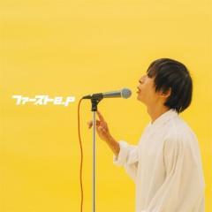 バックドロップシンデレラ / ファーストe.p【CD】