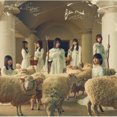 櫻坂46 / BAN【初回仕様限定盤 TYPE-C】(+Blu-ray)【CD Maxi】
