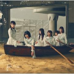 櫻坂46 / BAN【初回仕様限定盤 TYPE-D】(+Blu-ray) 【CD Maxi】