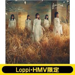 櫻坂46 / 《Loppi・HMV限定 生写真セット付》BAN【初回仕様限定盤 TYPE-B】(+Blu-ray) 【CD Maxi】