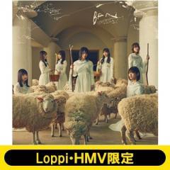 櫻坂46 / 《Loppi・HMV限定 生写真セット付》BAN【初回仕様限定盤 TYPE-C】(+Blu-ray)【CD Maxi】