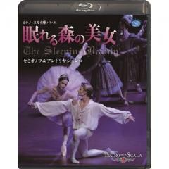 【送料無料】 バレエ&ダンス / 『眠れる森の美女』 ポリーナ・セミオノワ、ティモフェイ・アンドリヤシェンコ、ミラノ・スカラ座バレエ(2019)【BLU-RAY DISC】
