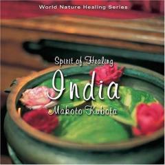 オムニバス(コンピレーション) / Spirit Of Healing:  India -久保田麻琴【CD】