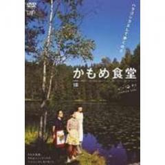 かもめ食堂【DVD】