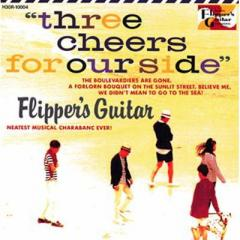 Flippers Guitar フリッパーズギター / THREE CHEERS FOR OUR SIDE~海へ行くつもりじゃなかった~【CD】
