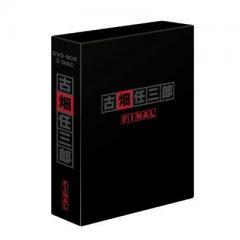 古畑任三郎FINAL DVD-BOX【DVD】