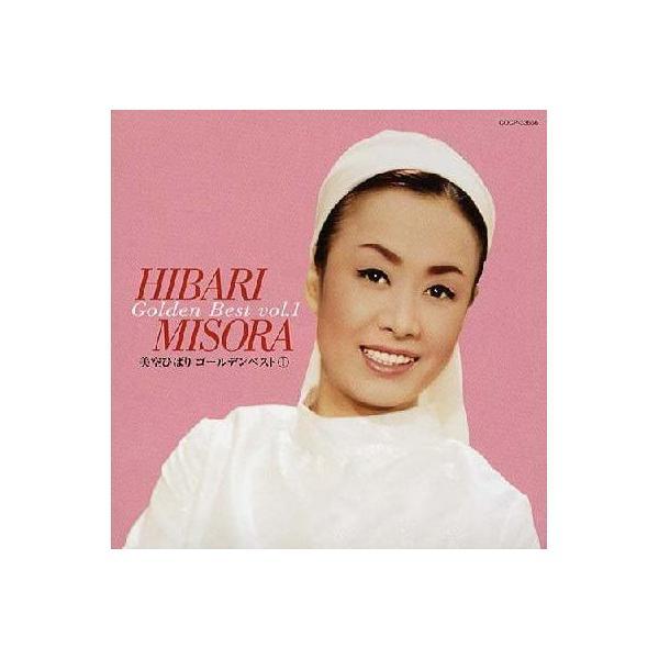 美空ひばり ミソラヒバリ / 美空ひばり1ゴールデンベスト【CD】