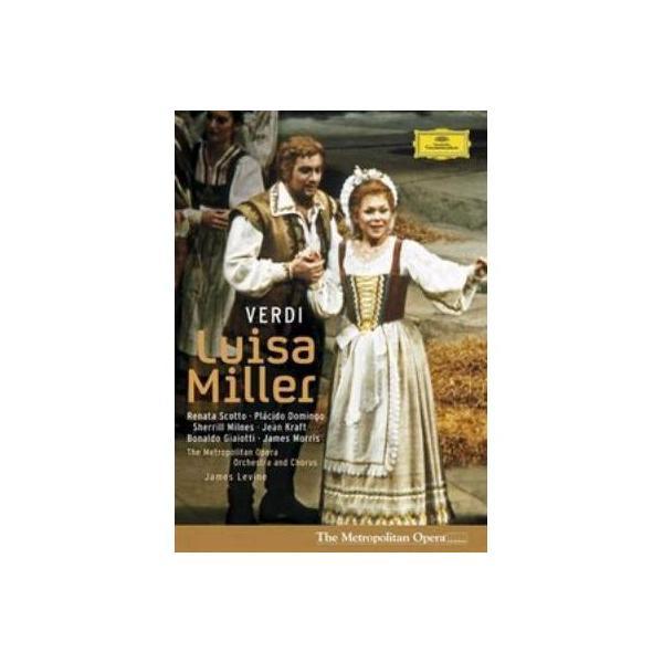 LOHACO - Verdi ベルディ / 歌劇...