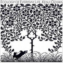 小沢健二 / ECOLOGY OF EVERYDAY LIFE 毎日の環境学【CD】