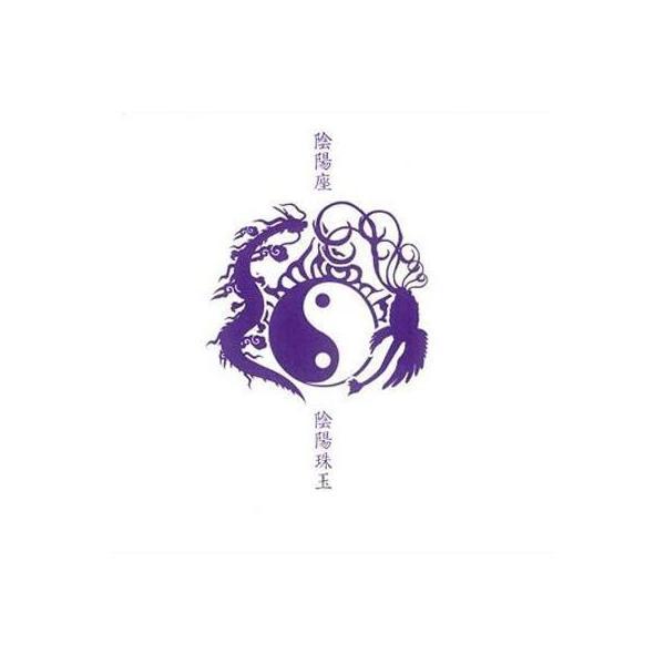 LOHACO - 陰陽座 オンミョウザ /...