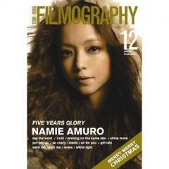 安室奈美恵 / FILMOGRAPHY 2001-2005【DVD】