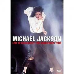 Michael Jackson マイケルジャクソン / Live In Bucharest:  The Dangerous Tour【DVD】