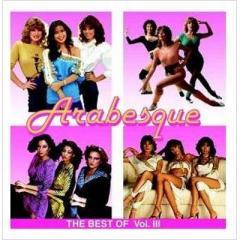 Arabesque アラベスク / Best Of:  3【CD】