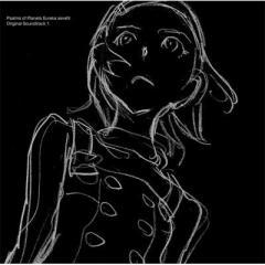 アニメ (Anime) / 交響詩篇エウレカセブン オリジナルサウンドトラック1【CD】