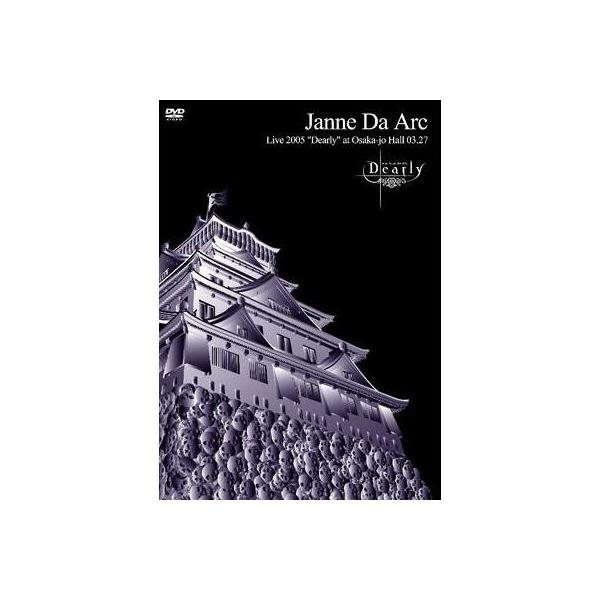 "Janne Da Arc ジャンヌ ダルク / Live 2005 ""Dearly"" at Osaka-jo Hall 03.27【DVD】"