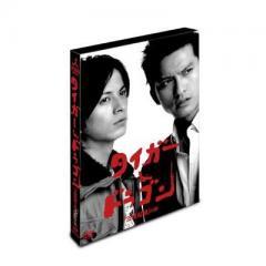 タイガー & ドラゴン「三枚起請」の回【DVD】