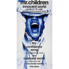 Mr.Children / イノセントワールド【CDS】