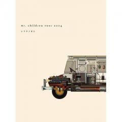 Mr.Children / Mr.Children Tour 2004 シフクノオト【DVD】