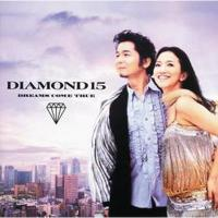 DREAMS COME TRUE / DIAMOND 15【CD】