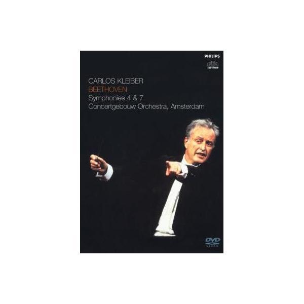 Beethoven ベートーヴェン / 交響曲第4番,第7番 クライバー&コンセルトヘボウ管(DVD)【DVD】
