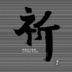 【送料無料】 Uttara Kuru ウッタラークル / 祈prayer【CD】