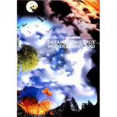 DREAMS COME TRUE / 史上最強の移動遊園地~DREAMS COME TRUE WONDERLAND 2003【DVD】