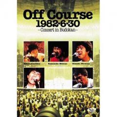 オフコース  / Off Course 1982・6・30 武道館コンサート【DVD】
