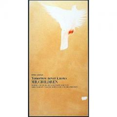 Mr.Children / Tomorrow never knoes【CDS】