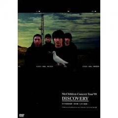 "Mr.Children / CONCERT TOUR 1999""DISCOVERY""【DVD】"