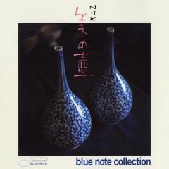 オムニバス(コンピレーション) / Nhk美の壺:  ブルー ノート コレクション【CD】