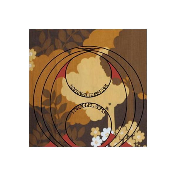Samara Lubelski / Parallel Suns【LP】