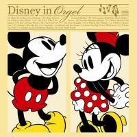 Disney / ディズニー・イン・オルゴール【CD】