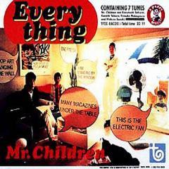 Mr.Children / エヴリシング【CD】