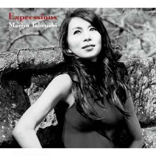 竹内まりや タケウチマリヤ / エクスプレッションズ【CD】