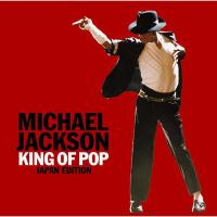 Michael Jackson マイケルジャクソン / King Of Pop - Japan Edition【CD】