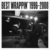 Ego-Wrappin' エゴラッピン / ベストラッピン 1996-2008【CD】