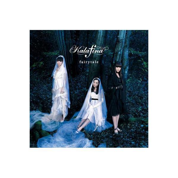 Kalafina カラフィナ / fairytale【CD Maxi】