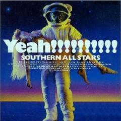 Southern All Stars サザンオールスターズ / 海のYeah!!【CD】