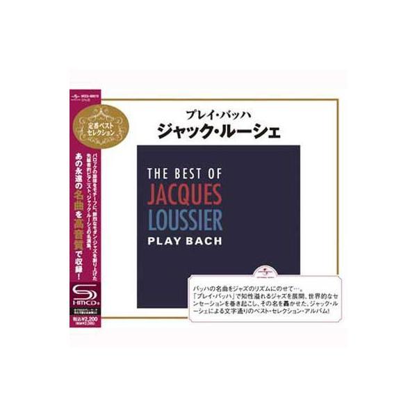Jacques Loussier ジャックルーシェ / Play Bach:  The Best Of【SHM-CD】