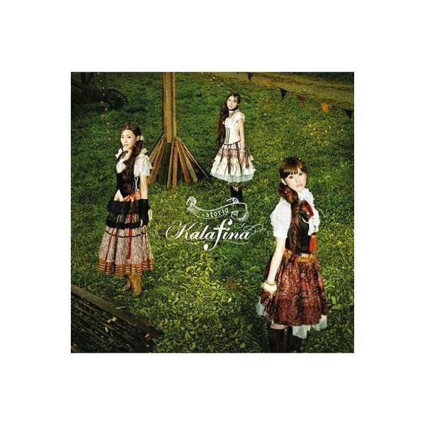 Kalafina カラフィナ / storia【CD Maxi】
