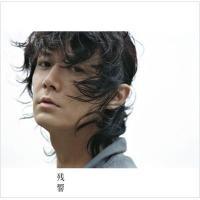 福山雅治 / 残響【CD】