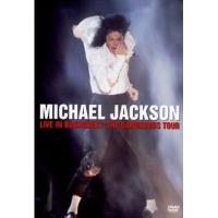 Michael Jackson マイケルジャクソン / Live In Concert In Bucharest:  Dangerous【DVD】